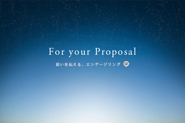 hasuna_engagement