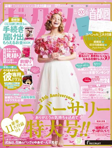 index_cover